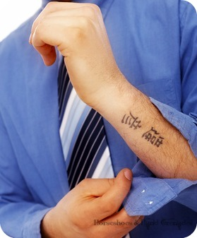 are tattoos still taboo in the Does a sentence appear in your hiring policy to specify whether or not a  candidate is permitted to have any visible tattoos or, while unwritten.